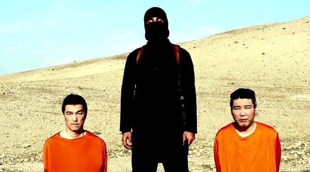 Islamic State_News (1)1