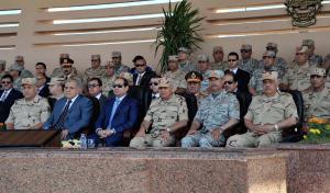 egypt military aid
